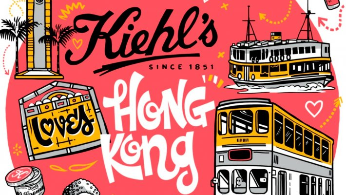 Kiehls love HK_16