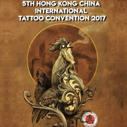 【men's uno 送您《第五屆香港國際紋身展》門票】