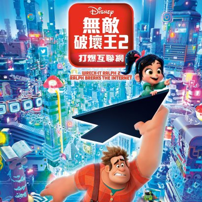 WIR2_27x38 poster 2