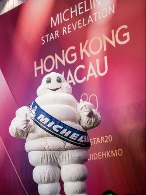 6 -《 香港澳門米芝蓮指南 2020》